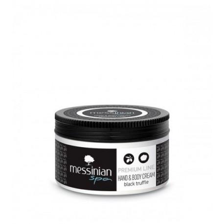 Ультравосстанавливающий крем для тела и рук Messinian Spa Premium
