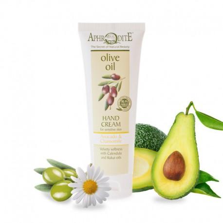 Крем для рук с экстрактами авокадо и ромашки Aphrodite