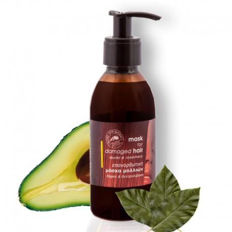 Восстанавливающая маска для секущихся и ломких волос BioAroma