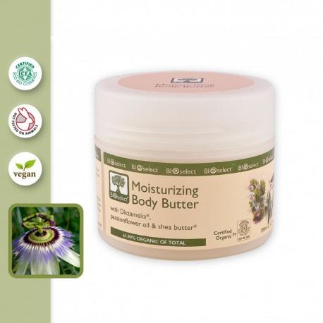Увлажняющее масло для тела BIOselect с маслом ши