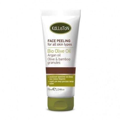 Натуральный скраб пилинг для лица Kalliston