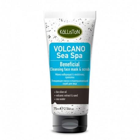 Очищающая маска и отшелушивающий скраб для лица VOLCANO 75 мл