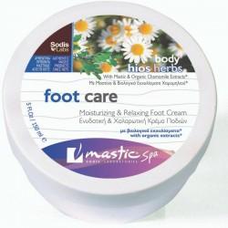 Натуральный крем для ухода за ногами Mastic Spa