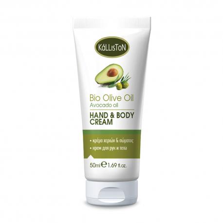 Крем для рук и тела с оливковым маслом и авокадо Kalliston 50 ml.