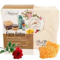 Антивозрастной набор для лица Natural Face Botox BioAroma