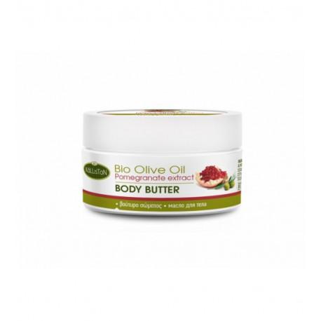 Органическое крем-масло для тела с аргановым маслом Kalliston 75 мл