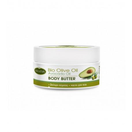 Органическое крем-масло для тела с авокадо Kalliston