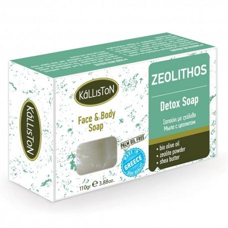 Мыло с цеолитом Kalliston для всех типов кожи