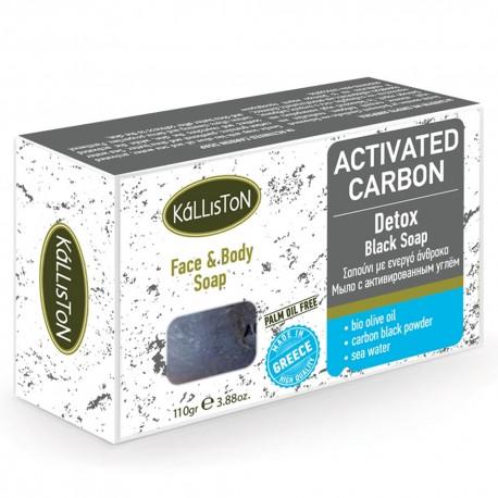 Черное мыло с активированным углем Kalliston
